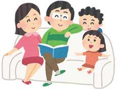 万が一の時にマイホームが『大切な家族』を守る保険となる。