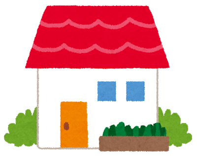 持ち家と賃貸はどっちが合理的?2つの違いを徹底比較